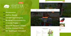 HTML5园林园艺公司模板_Bootstrap苗圃草坪绿化业务HTML模板 - Seattle Gardning