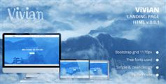 Vivian一个蓝色大气时尚的着陆页HTML模板Css3响应式单页模板