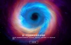 jQuery超炫网站首页幻灯片切换页面动画特效