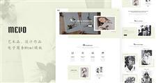 设计作品交易Html模板艺术品在线销售电商模板 - Mevo