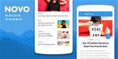 新闻博客App界面Html5模板framework7手机模板 - Novo