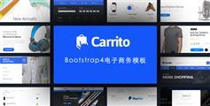 蓝色Bootstrap4电商模板简约电子商务Bootstrap模板 - Carrito