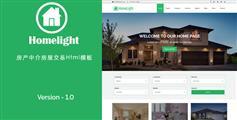 响应式Bootstrap房产中介二手房交易Html5模板|HomeLight