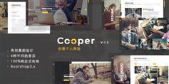 创意Bootstrap设计师插画师Html个人网站模板|Cooper