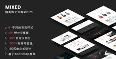 精美的bootstrap企业网站模板响应企业Html5模板|MIXED