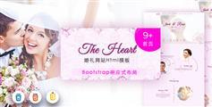 粉色漂亮的响应式bootstrap婚礼主题网站Html模|Heart