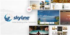 bootstrap响应式宾馆预订网站Html模板|SkyLine