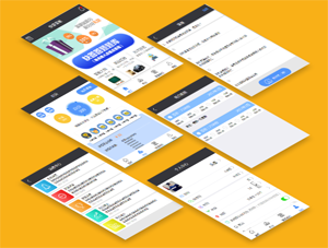手机端HTML5答题app页面模板源码