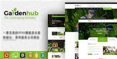 园艺园林绿化服务公司Bootstrap模板|GardenHUB