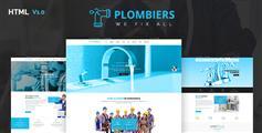 管道维修服务公司网站HTML模板_水管疏通工程企业网站UI界面设计 - Plombiers