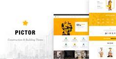 Html建筑和商务模板_bootstrap黄色风格大气HTML5公司官网模板 - Pictor