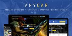 HTML5和CSS3蓝色企业官网模板兼容手机端_大气制造业网站模板 - AnyCar