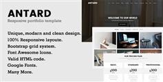 单页滚动响应式HTML5模板_CSS3视差效果单页组合模板 - Antard