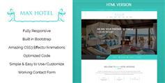 绿色清新Bootstrap酒店在线预订网站模板_HTML5在线预订网站UI框架 - Max Hotel