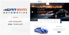 Bootstrap响应式汽车类HTML5模板_大气4S店网站UI设计Css3模板 - Car Max