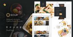 HTML5餐厅美食网站带在线下单订购系统模板_Css3在线订餐模板 - Soup