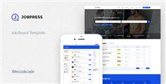 蓝色Bootstrap人才招聘网UI设计HTML框架 - JobPress