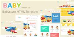 可爱的儿童用品商城模板UI设计_响应式母婴用品电商模板 - BabyStore