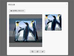 jQuery在线上传头像图片裁剪插件
