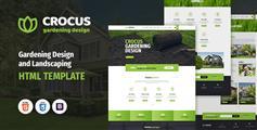 园艺和园林设计HTML模板_绿色园林方面服务公司网站模板 - Crocus