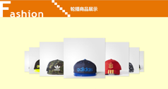 jQuery3D商品展示/相冊查看