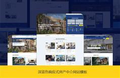 蓝色大气房产中介网站Bootstrap模板_响应式房产网站模板 - Castle