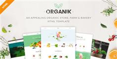 蔬菜水果电子商务html模板_果蔬网上商城Bootstrap模板 - Organik