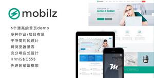 6套响应式多通途HTML5网站模板 - Mobilz