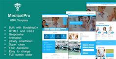 多风格医院,医疗,诊所,护理和医生网站HTML模板 - MedicalPro