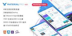 5套响应式材料设计Bootstrap4管理后台模板|MaterialPro