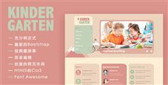 响应式Bootstrap幼儿园网站Html5模板|Kindergarten