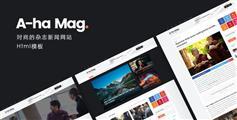 时尚的bootstrap杂志新闻网站html响应式模板|AhaMag