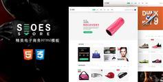 全屏响应式运动鞋商城html模板鞋服电商html模板|Shoes