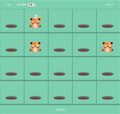 js代码编写的打地鼠小游戏源码