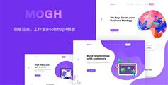 大气Bootstrap4企业网站模板流体响应