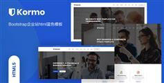 大氣Bootstrap4公司網站HTML模板