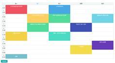Timetables.js课程表布局插件