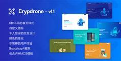 虚拟主机VPN服务商WHMCS整套模板