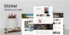 图片视频素材下载交易网站HTML模板