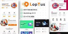 创意Bootstrap4互联网公司HTML5模板-Loptus