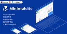 Bootstrap4管理模板WebApp框架-Minimalelite