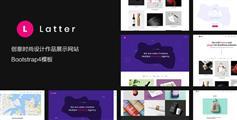 轻量级设计师作品展示HTML5模板-Latter