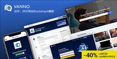 商家点评网站Bootstrap模板前端框架