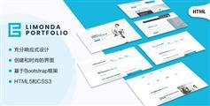 个人网站HTML单页面Bootstrap模板