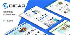 Bootstrap实现电商网站前端HTML框架