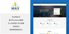响应式电力行业企业网站HTML模板