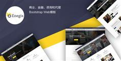 通用企業網站HTML模板Bootstrap框架
