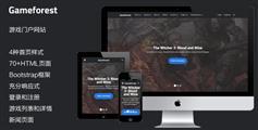 响应式Bootstrap游戏主题网站HTML模板