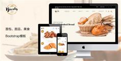 响应式面包甜品店Bootstrap模板