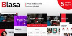 Bootstrap紅色企業網站模板響應式